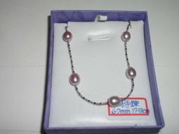 【TTICL e購物網】出清天然珍珠手練  7mm 淡紫 特價一條只要150元 附精美禮盒 串珠手鍊 可自取