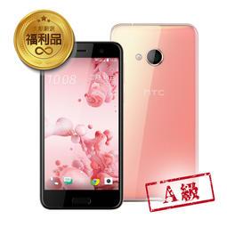 【福利機】 HTC U PLAY