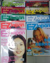 佰俐O《EZ Japan 流行日語會話誌NO.13.15.118.122.124.109~114 附光碟》單售1本70元