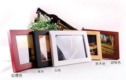 《妤柔壁貼》〔PH-00-A4木質相框(A4:適用21CM*29.7CM照片 〕附魔術黏土 相片牆