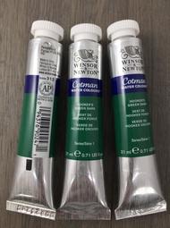 藝城美術►WINSOR & NEWTON牛頓 Cotman 牛頓水彩 透明水彩顏料21ml 編號#312~深胡克綠