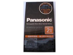日本版Panasonic eneloop pro 急速充電器組 BQ-CC55 含eneloop pro 電池3號 4顆
