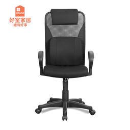 【好室家居】可後仰固定角度 24H快速出貨 電腦椅 辦公椅 電競椅 MIT台灣工廠製零配件【M001-1】