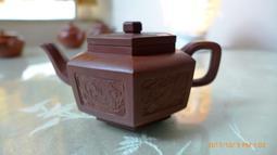 【爺爺的老茶壺】80年代早期作品.高級美術工藝師施小馬。六角龍鳳壺160CC