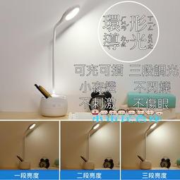 小市民倉庫 星環筆筒檯燈 筆筒桌燈 可彎曲蛇管 觸控三段調光 USB充插 工作燈 床頭燈 小夜燈 露營燈 護眼燈