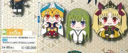 【怨念事務所】現貨 日空版 SEGA 景品 Fate FGO 站姿布偶吊飾 賢王恩奇都艾蕾 3款一套