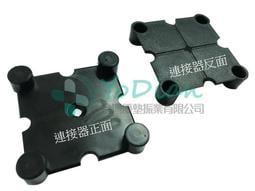 【台灣優墊】運動專用加厚型地墊-專用連結器