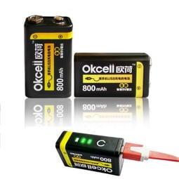 USB快充電池9V電池 (1入) 800mAh 鋰電池 Micro USB充電電池【GU228】◎123便利屋◎