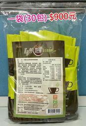 肯寶KB99防彈咖啡/肯寶KB99防彈綠拿鐵咖啡/肯寶防彈綠拿鐵咖啡/KB99綠拿鐵防彈咖啡/肯寶防彈綠拿鐵/防彈綠咖啡
