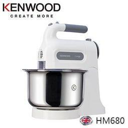 【大眾家電館】107/5/30前限時優惠~Kenwood 英國傑伍 桌上型 攪拌機 HM680/HM-680