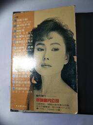 TA-1 懷舊錄音帶 江蕙 懷念經典4 望郎早歸 行船人的純情曲 鄉城唱片公司