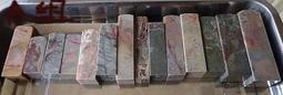 瘋狂搶購價 昌化雞血石印章 昌化石印章 篆刻章成品 雕刻章 收藏