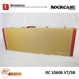 【爵士樂器】原廠公司貨 ROCKCASE  RC 10606 VT/SB 電吉他 硬盒 仿Fender Tweed經典款