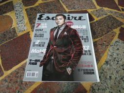 (知2B18C)  ESQUIRE君子  國際中文版  ISSUE 97