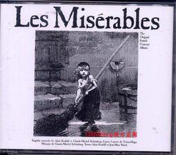 正版全新2CD~音樂劇 悲慘世界法語版Les Miserables-The Original French