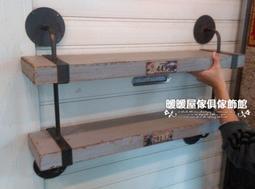 木製工業風 雙層壁架/層架(暖暖屋傢俱傢飾)