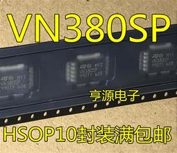 VN380  VN380SP   HSOP10封裝滿包郵  全新原裝熱賣 218-04493