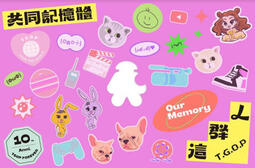 ★C★【加贈酷卡華語CD 單曲限量抱枕+親筆簽名】這群人  首張EP「共同記憶體」 限量珍藏版