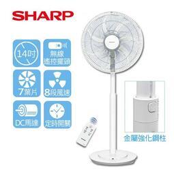 【SHARP夏普】14吋豪華型DC變頻定時立扇PJ-S14GA
