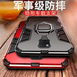 送全屏膜 三星 A51 A71 M11 A31 A21S Realme X3 X50 C3 RealmeXT 黑豹手機殼