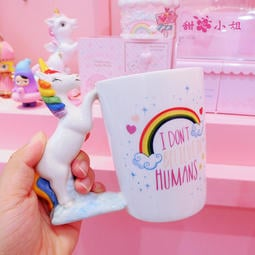 可愛立體造型夢幻彩虹獨角獸馬克杯