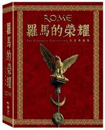 合友唱片 面交 自取 HBO熱門影集 羅馬的榮耀 ROME 全套典藏版 DVD