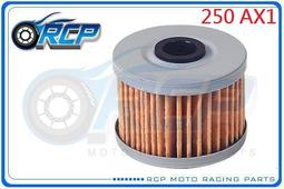 RCP 112 機油芯 機油心 紙式 250 AX1 台製品