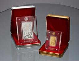 台銀金龍+銀龍條塊 限量紀念版 附證明書