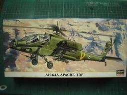 HASEGAWA 長谷川 1/72 飛機模型  AH-64A  APACHE  'IDF'  #00264