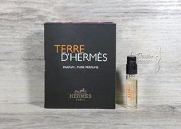 Hermes 愛馬仕 TERRE D'HERMES 愛馬仕 大地 男性香精 1.5ml 可噴式 試管香水 全新