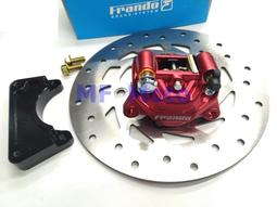 FRANDO 9GA 大螃蟹+碟盤+卡座 後碟煞車卡鉗套餐 FORCE 155 四代勁戰 五代戰 SMAX BWSR