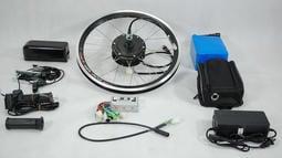 【創能科技】DIY電動車自行車改裝套件/腳踏車改裝電動車套件/電動自行車/電動腳踏車/電動折疊車