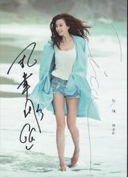 全新現貨 中國第一名模 大陸版 林志玲 周韋彤 祕境 親筆簽名 寫真書