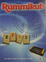 [JOOL桌遊][原價660]拉密數字牌旅行版 Rummikub Voyager  Rummikub Travel