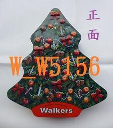 ◎挖寶庫◎國外帶回 walkers 蘇格蘭皇家聖誕樹造型餅乾空鐵盒/收納盒