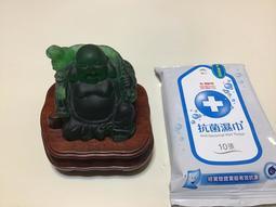 『便宜搶』-2– 西藏綠琉琉~如意彌勒(一生如意)