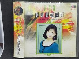 附側標  黃思婷 - 鋼琴點唱集 1 豪記唱片 無 ifpi