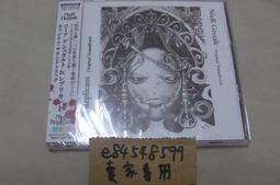 【全新現貨】「尼爾 型態&人工生命」 Nier Gestale & Replicant 音樂原聲帶 OST CD