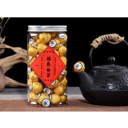 現貨不用等-七彩茶球2013年福鼎白茶貢眉龍珠球老白茶茶球老壽眉灌裝250g