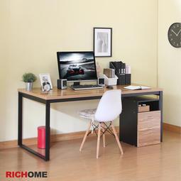 【RICHOME  GAGU】DE263  杜克18080工作桌  工作桌  電腦桌  辦公桌  會議桌  長桌  書桌