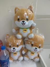 柴犬娃娃 柴犬 30公分高 可愛 禮物 狗狗