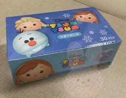 全新迪士尼中衛兒童口罩 30入一盒未拆封(非醫療)