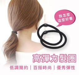 五入組 高彈力髮圈 髮帶 髮圈 彈力髮圈 髮飾 橡皮筋 橡皮繩 綁頭髮 髮束 束帶