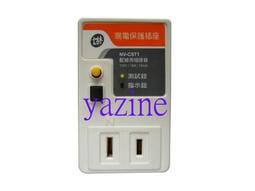 【NV-CST1 漏電保護插座】----- 台灣製造