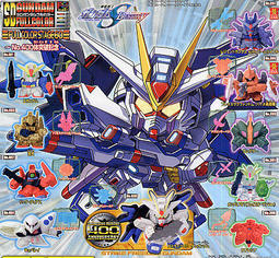 SD Gundam Full Color Stage 60 鋼彈全彩轉蛋
