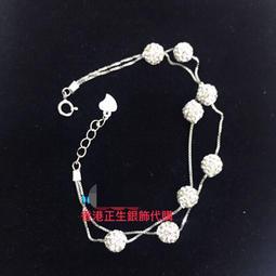 **MISS CAT **《新款》香港正品/正生銀飾/純銀925/雙層鑽球雙鍊手鍊