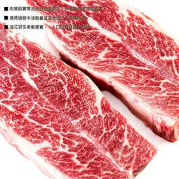 極禾楓肉舖☆美國choice牛小排☆熱銷商品☆~燒烤~牛排~任君選擇