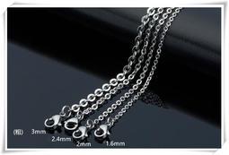 ☆荳荳龍~DIY手作黏土☆(K01) 316不鏽鋼鏈條 十字鏈 不锈鋼鍊 鈦鋼項鍊 DIY配件
