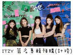 [ 親筆簽名預購 ] ITZY - 第二張迷你專輯《IT'Z ME》韓版 計榜【全員簽名專輯+擇一成員簽To】