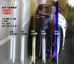 口徑15MM手工透明玻璃吸管